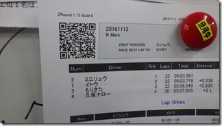 RIMG0549_R