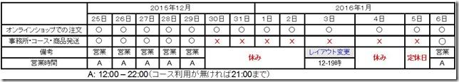 WS002215